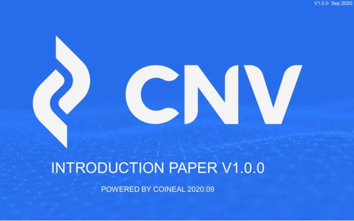 CNVマイニングの参加方法について